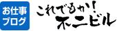   フェローズジャパン フェローズの沿革
